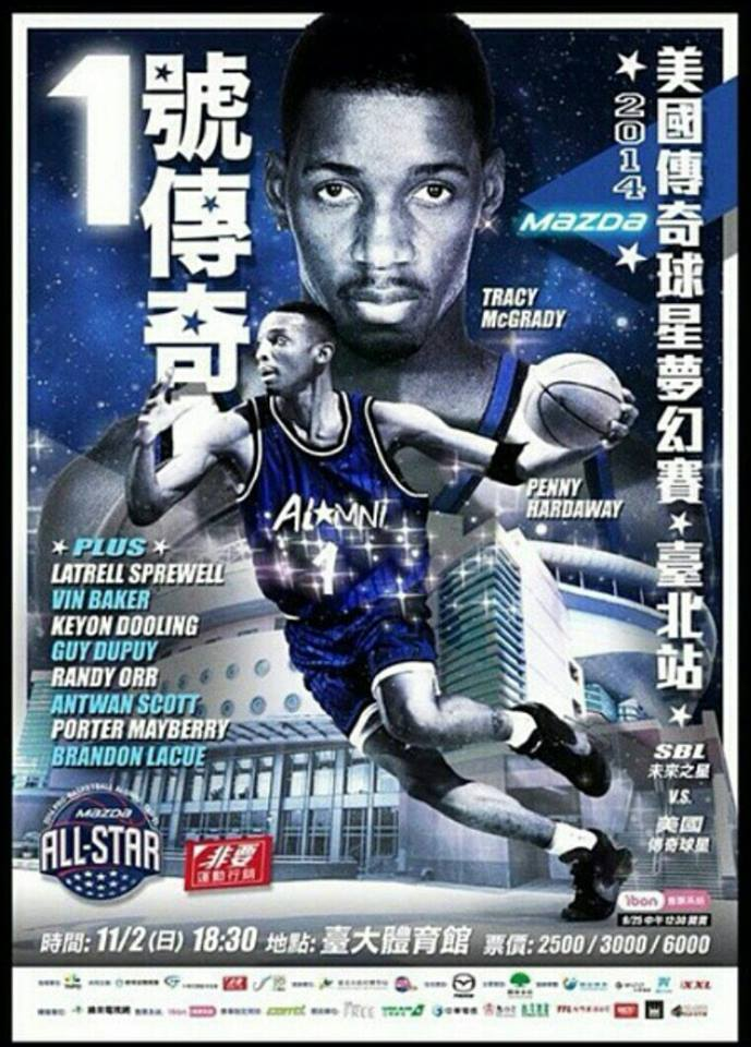 Tracy McGrady & Penny Hardaway will play in Taiwan All-Star Game