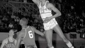 Wilt Stamp Basketball