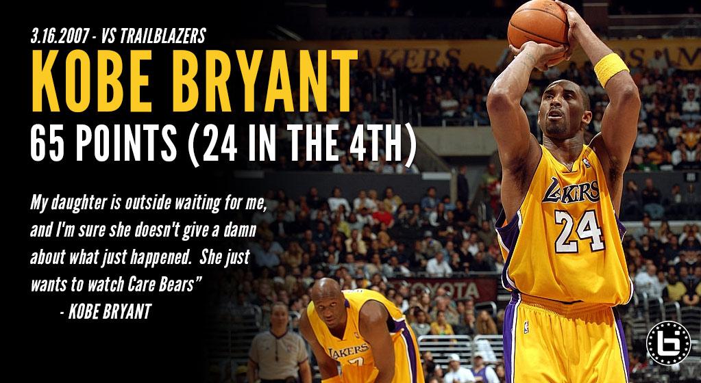 (2007) Kobe Bryant scores 65 in OT win over the Blazers
