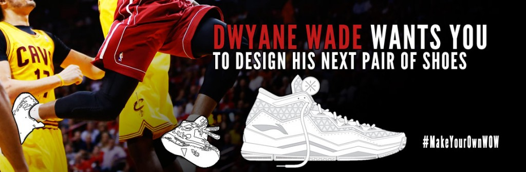 bil-li-wow-shoe-design