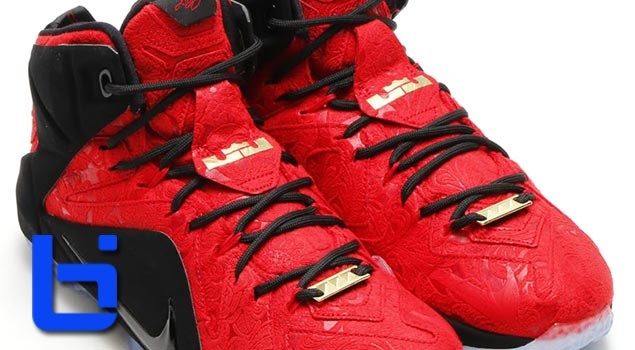 NIke Lebron 12 EXT | Red Paisley