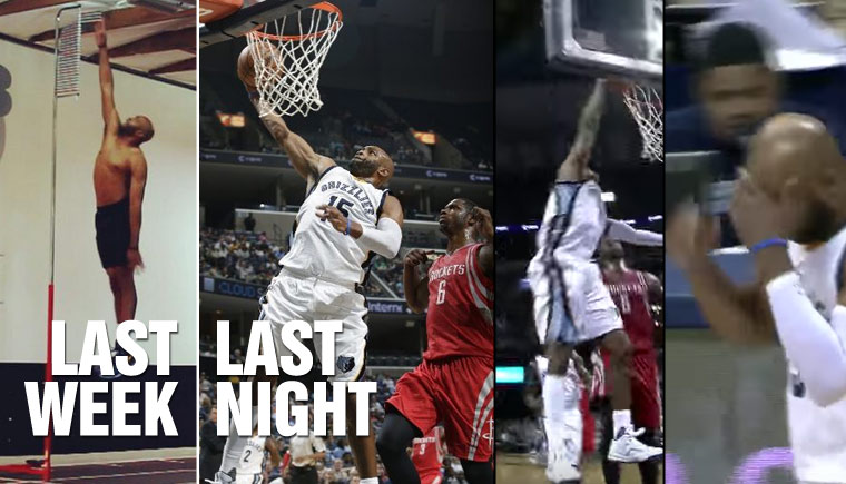 Vince Carter Got Hung on The Rim! Foul or Father Time?