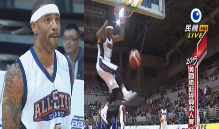 Recently Retired Kenyon Martin Played in A Taiwan All-Star Game