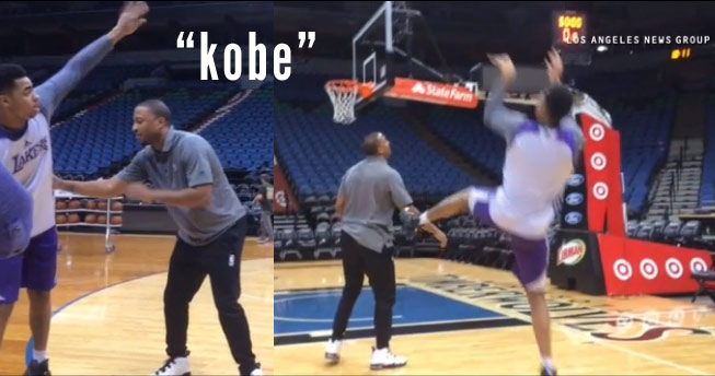 D'Angelo Russell Says He's Going To Imitate Kobe, Then Shoots An Airball!