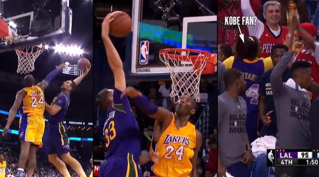 Kobe Bryant Fan Celebrates Ryan Anderson Dunking On The Black Mamba