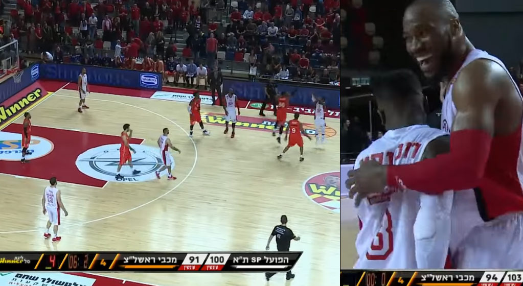 Nate Robinson Ends His Impressive Hapoel Debut With A Near Half-Court Lookaway 3