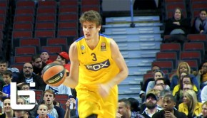 Dragan Bender | Ballislife.com