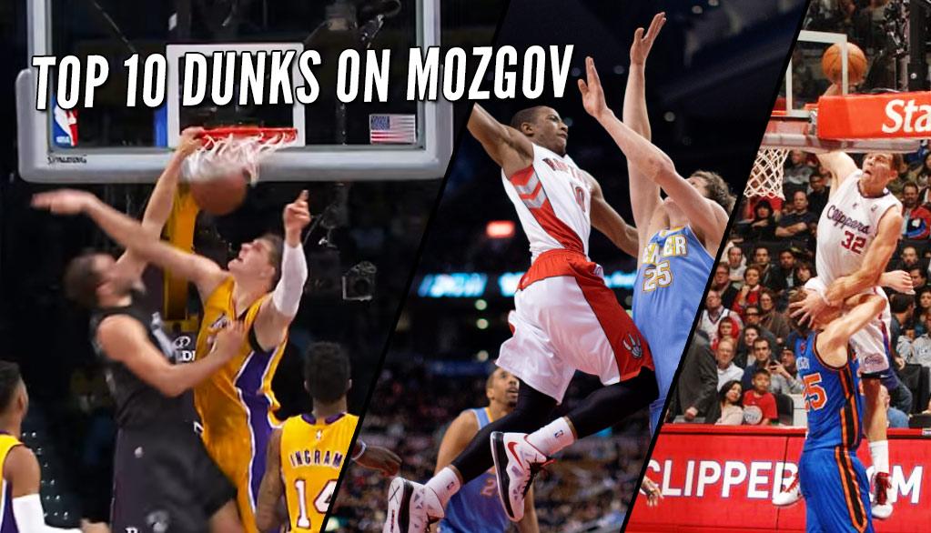 Bojan Bogdanovic Mozgov'd Timofey Mozgov | Top 10 Dunks On Mozgov