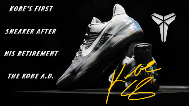 Introducing the Kobe A.D.