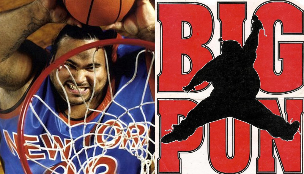Basketball Tribute To The Late Great Big Pun