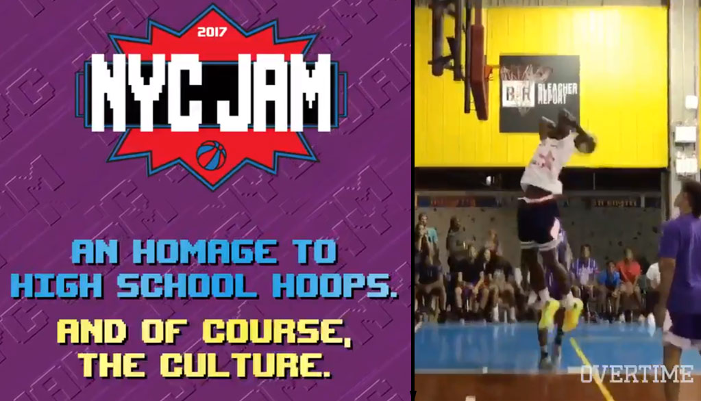 Real Life NBA Jam! Cam Reddish & Emmitt Williams Show Out At NYC Jam Event