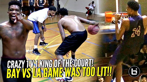 OSN KILLS IT in CRAZY 1 V 1 King of The Court!! Bay vs LA Game Was CRAZY!!! Mobley Bros SHOW OUT!!