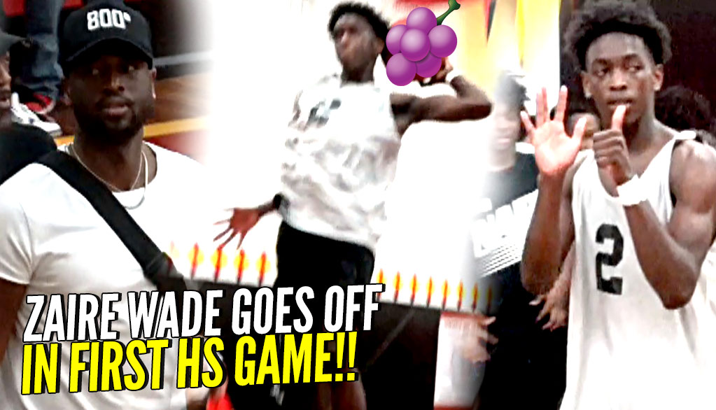 Zaire Wade BREAKING ANKLES & JELLY w/ Dwyane Wade Watching In 1ST HIGH SCHOOL GAME!!! YOUNG FLASH!