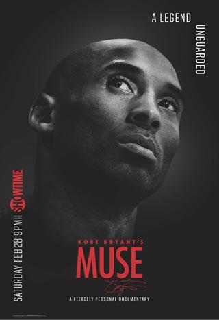 933797fb45b8 Kobe Bryant s Muse - Ballislife.com