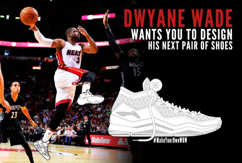 Hc84 Dwyane Wade Dunk Nba Flash Sports: Dwyane Wade Wants You To Design His Next Pair Of Shoes