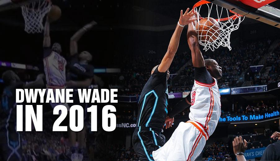 Hc84 Dwyane Wade Dunk Nba Flash Sports: It's 2016 & Dwyane Wade Had The #1 Play On The Top 10